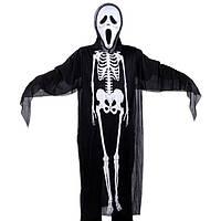 Костюм скелета (накидка 150 см + маска)