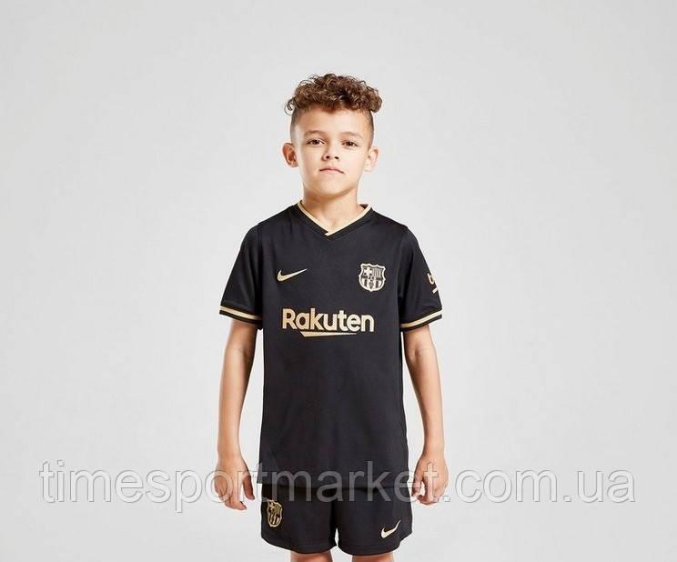 Детская Футбольная форма Барселона гостевая 2020-2021 (Оригинальная Реплика)