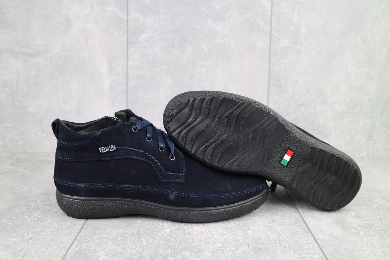 Vankristi Мужские ботинки замшевые зимние синие. Мужские ботинки на шнуровке синие замша зима