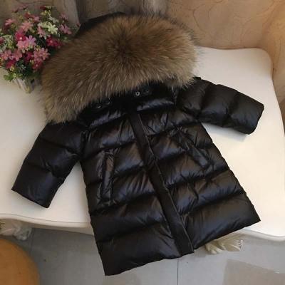 Детская зимняя куртка на пуху с натуральным большим мехом