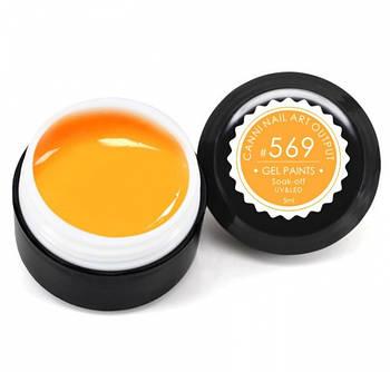 Гель-краска CANNI 569 светло-оранжевая, 5 ml