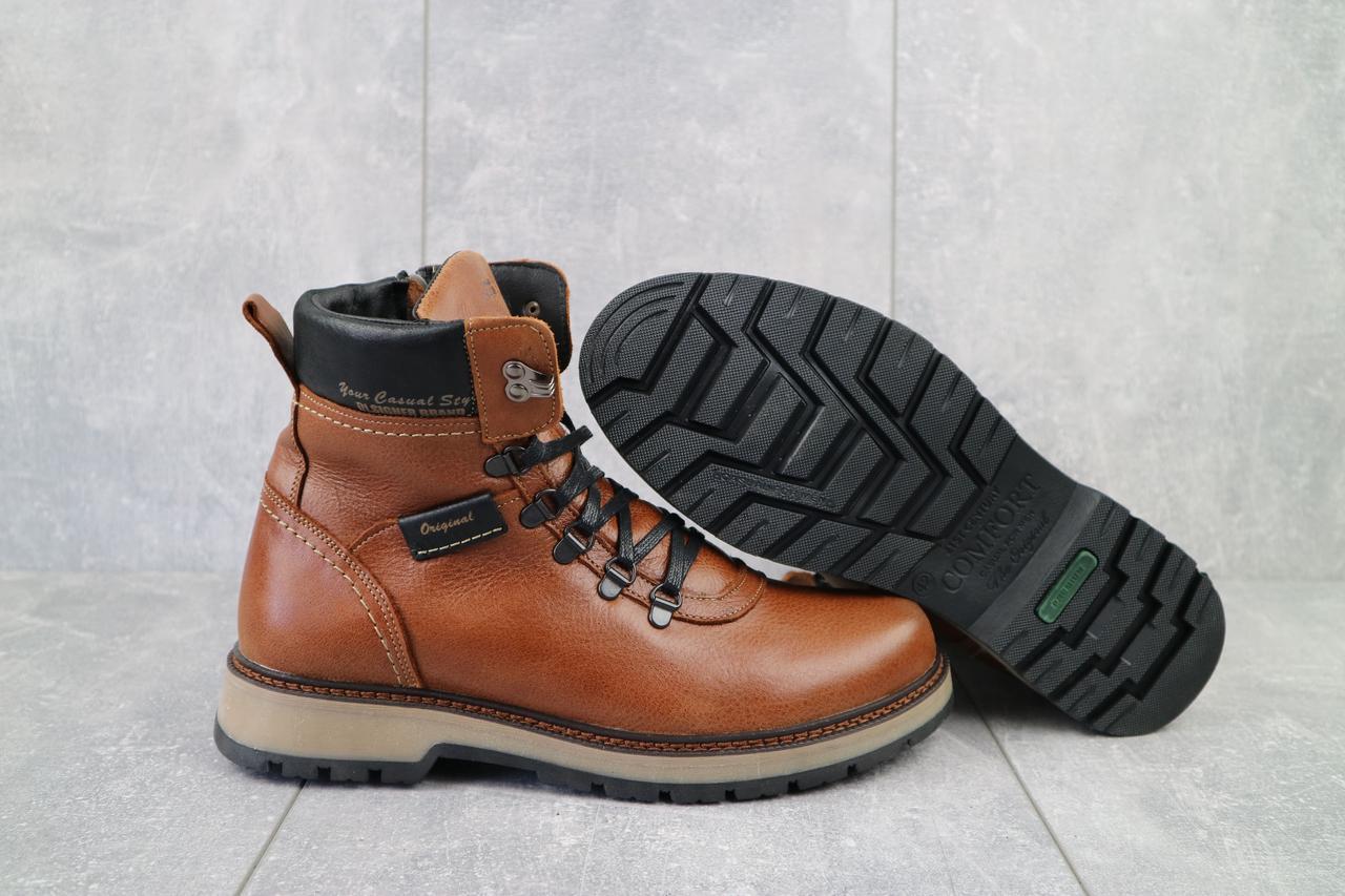 Zangak Ботинки мужские рыжие кожаные зима. Мужские зимние ботинки на меху со шнуровкой
