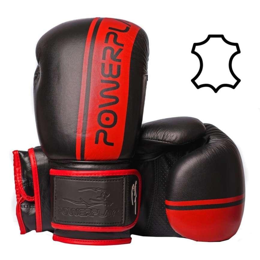 Боксерські рукавиці PowerPlay 3022 Чорно-Червоні, натуральна шкіра 14 унцій SKL24-144186