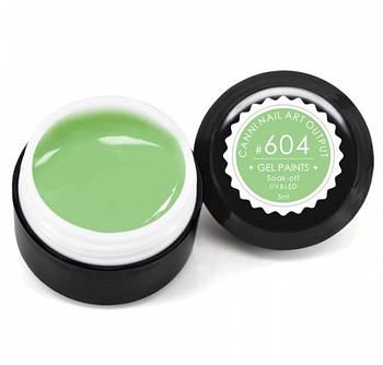 Гель-краска CANNI 604 бледно-салатовая, 5 ml