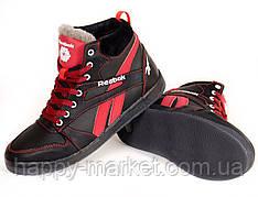 Зимняя обувь для мальчика Кожаные ботинки подростковые