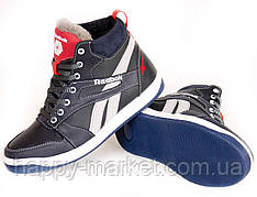 Зимняя обувь Ботинки для мальчика кожаные спортивные подростковые