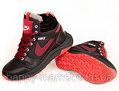 Ботинки подростковые зимние на мальчика теплые кожаные кроссовки на меху