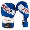 Боксерські рукавиці PowerPlay 3023 A Синьо-Білі, натуральна шкіра 14 унцій SKL24-144188, фото 8
