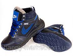 Ботинки зимние для мальчика подростковые кожаные на меху