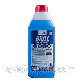 Чернитель шин концентрат Brill Wet Tire Shine NOWAX 1 л