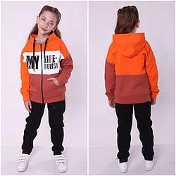 Теплый спортивный костюм  Life с начесом на мальчика девочку подростка цвет оранжевый    от 140 см и до 158 см