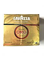 Кава Lavazza Oro мелений, 2* 250 г оригінал