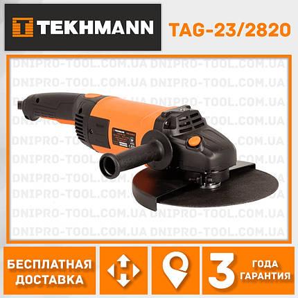 Болгарка, угловая шлифовальная машина TEKHMANN TAG-23/2820, фото 2