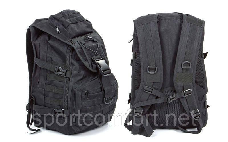 Рюкзак  тактический штурмовой (45х32х15.5см) 30 л черный