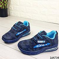 Кроссовки детские синие на липучке код 164734, фото 1
