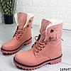 Женские ботинки зимние розовые из нубука внутри густой мех код 149697