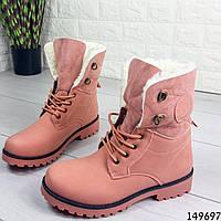 Женские ботинки зимние розовые из нубука внутри густой мех код 149697, фото 1