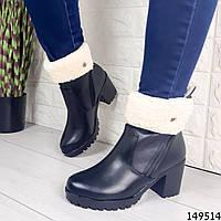 Женские ботильоны зимние на каблуке черные с отворотом код 149514, фото 1