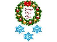 Вафельна картинка Новий рік №1