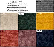 Стілець обідній Meri LF каркас alu тканина Kendal-301 (Новий Стиль ТМ), фото 3