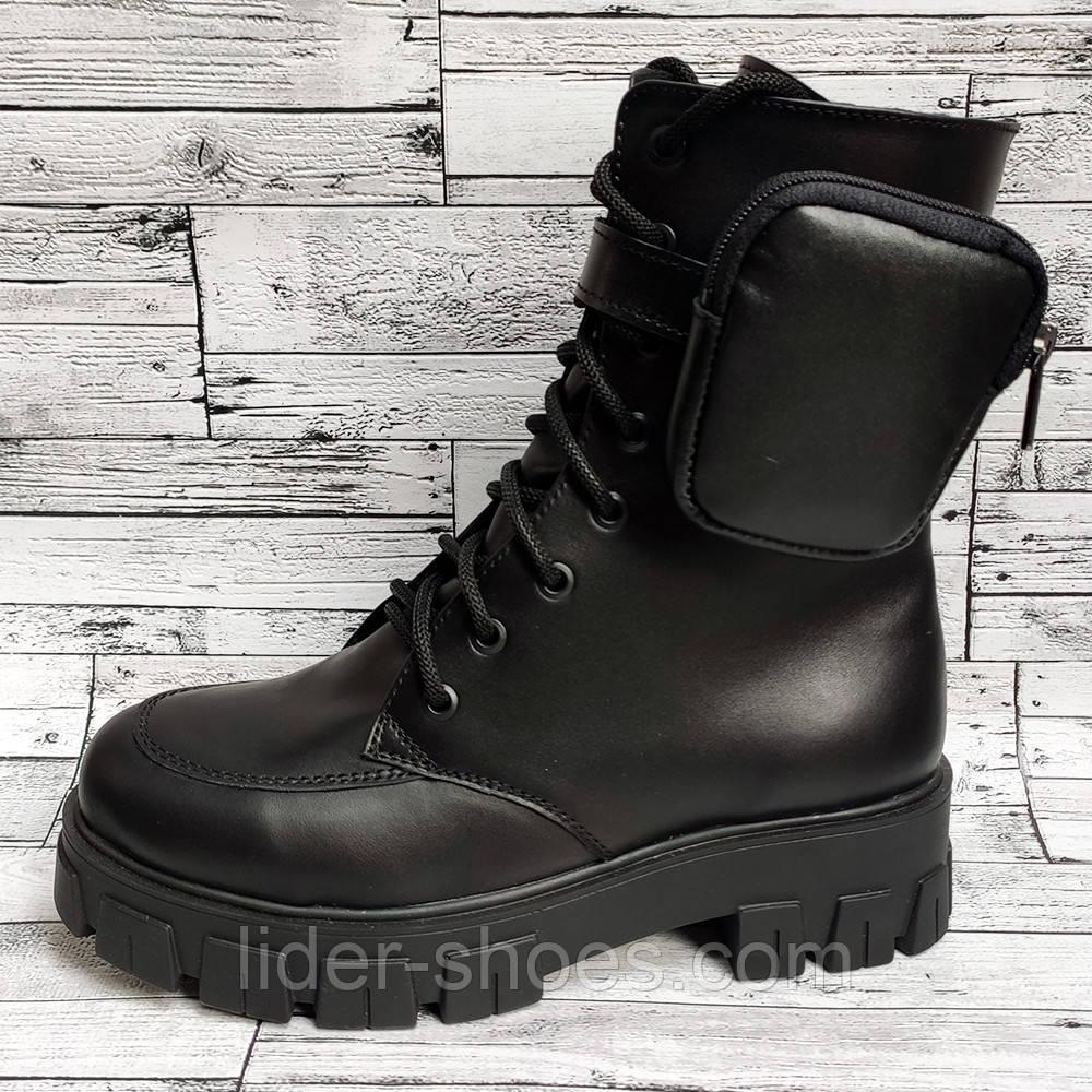 Женские кожаные ботинки на высокой подошве черные