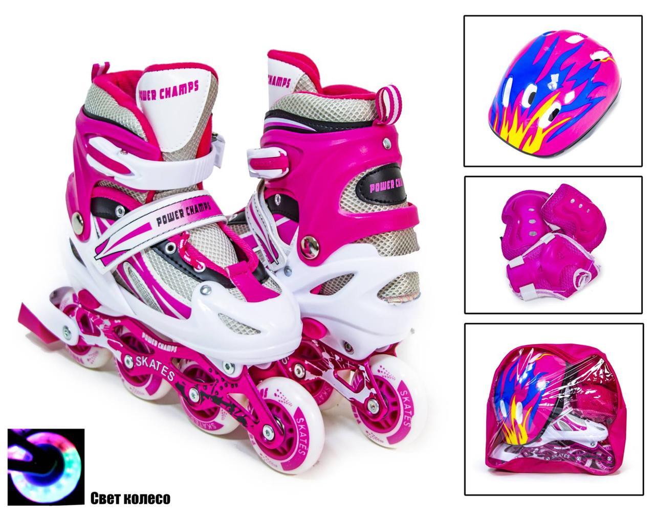 """Комплект роликов  """"Power Champs"""" с защитой и шлемом, Нежно Розового цвета, размеры 29-33, 34-38"""