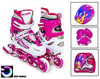 """Комплект роликов  """"Power Champs"""" с защитой и шлемом, Нежно Розового цвета, размеры 29-33, 34-38, фото 1"""