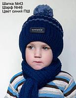 043 Зимняя шапка Аляска 50%шерсть, флис. Для мальчика 2-5 лет р.48-54., фото 1