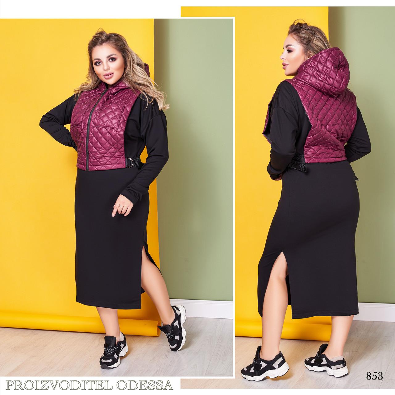Платье миди летучка+жилетка на синтепоне 50-52,54-56