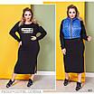 Платье миди летучка+жилетка на синтепоне 50-52,54-56, фото 2