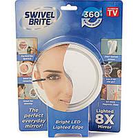 Распродажа! Портативное зеркало в ванную со светодиодной подсветкой Swivel Brite 360, цвет - белый
