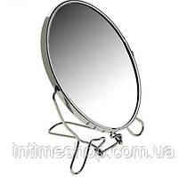 Распродажа! Двустороннее косметическое зеркало для макияжа на подставке Two-Side Mirror 19 см.