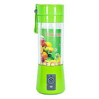 Портативный блендер для коктейлей и смузи Juice Cup USB беспроводной шейкер с бутылкой зеленый