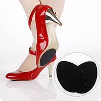 Антиковзні подушечки-накладки для взуття, устілки від ковзання, Чорні, з доставкою по Україні
