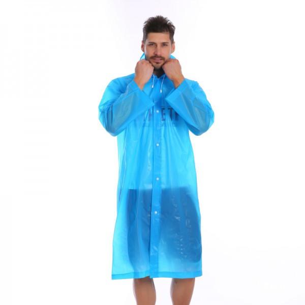 Мужской дождевик /плащ от дождя, цвет - голубой, Raincoat, плащ дождевой - с доставкой по Украине (ST)