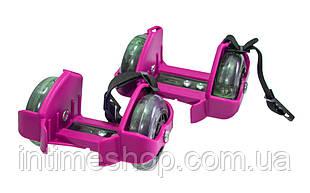 Ролики которые одеваются на кроссовки Small whirlwind pulley Розовые, ролики на пятки (TI)