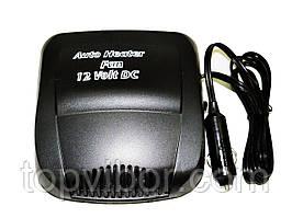 Авто-вентилятор в машину 12 вольт від прикурювача Aeroterma si Ventilator, 150W Heizlufter для машини