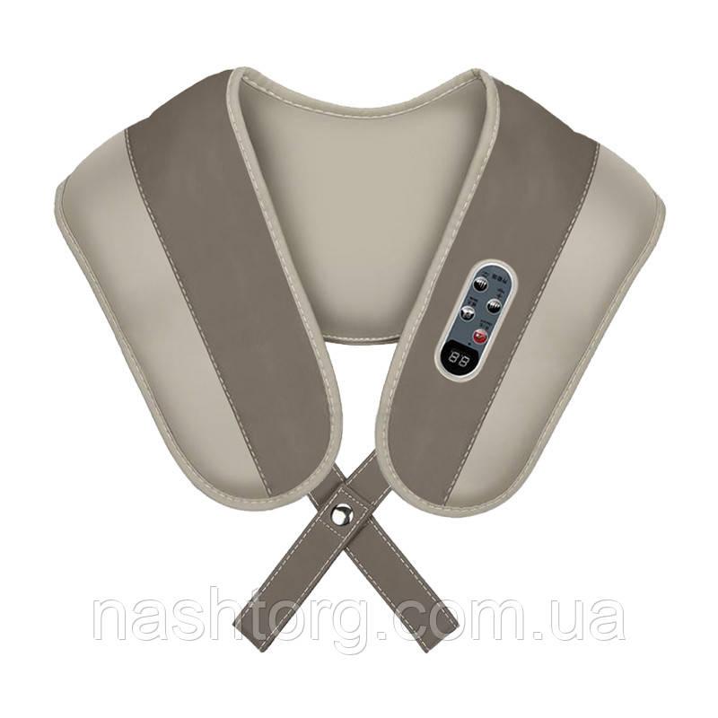 Распродажа! Массажная накидка Cervical Massage Shawls, массажер для плеч, разбивает соли