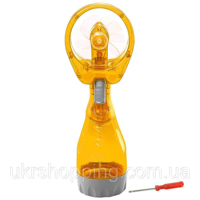 Ручной мини вентилятор с водой, на батарейках, Water Spray Fan, Оранжевый, с водяным распылением, на воде (SH)