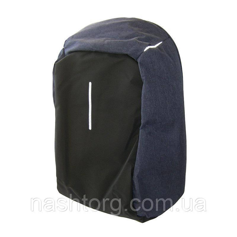 Рюкзак с USB зарядкой, городской, для ноутбука, Bobby,, цвет - синий