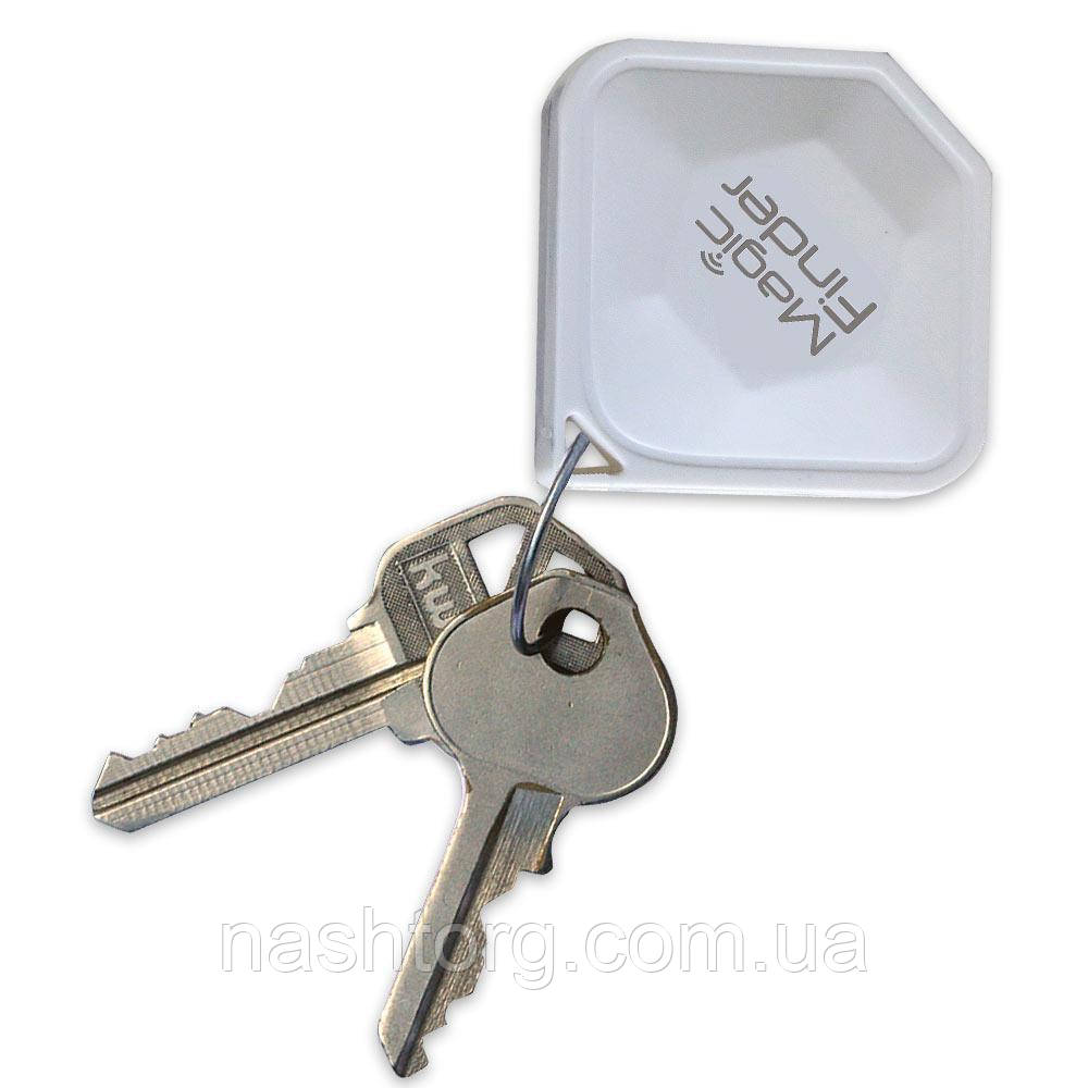 Распродажа! Брелок для поиска ключей и других вещей Magic Finder (Мэджик Файндер) Белый, с доставкой