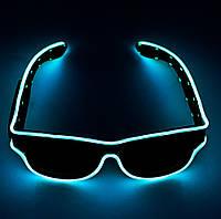 Светящиеся неоновые светодиодные LED очки, клубные, Синие, для дискотеки и вечеринок, с доставкой, фото 1