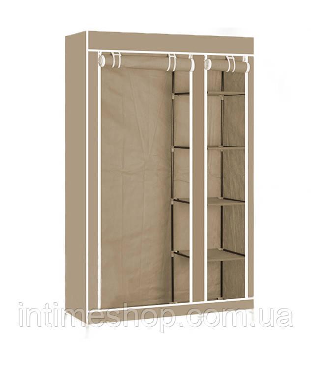 Портативный тканевый шкаф-органайзер для одежды на 2 секции - бежевый (TI)