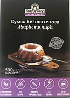 Мука для выпечки без глютена «Маффин и пирог», 500 гр
