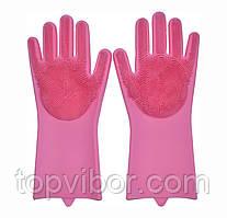 Силіконові рукавички для миття посуду господарські для кухні Silicone Magic Gloves яскраво рожеві