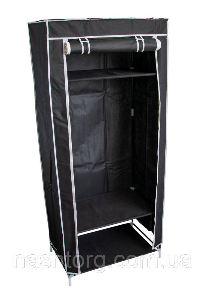 Тканевый шкаф, черный, односекторный, портативный шкаф для одежды