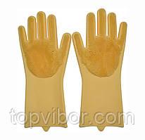 Силіконові рукавички для миття посуду господарські для кухні Silicone Magic Gloves жовті