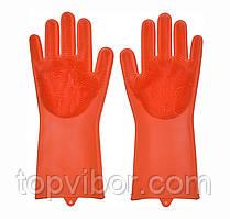 🔝 Силіконові рукавички для миття посуду господарські для кухні Silicone Magic Gloves помаранчеві   🎁%🚚