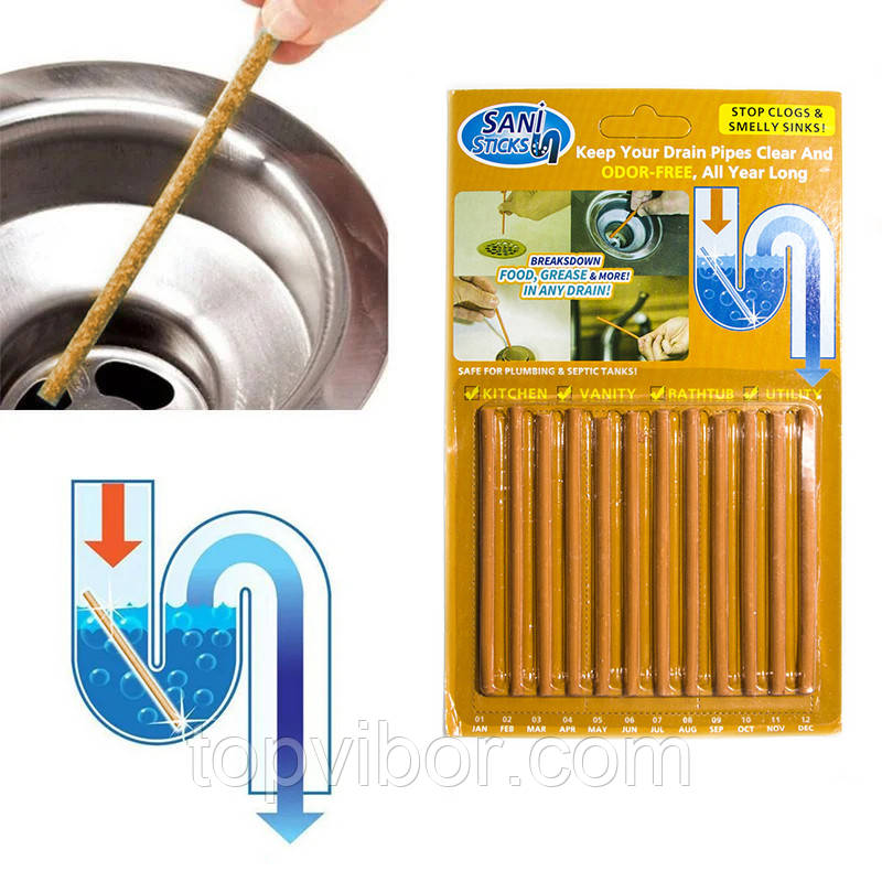 Палочки от засоров Sani Sticks Сани Стикс, Оранжевый, средство для чистки труб и канализации