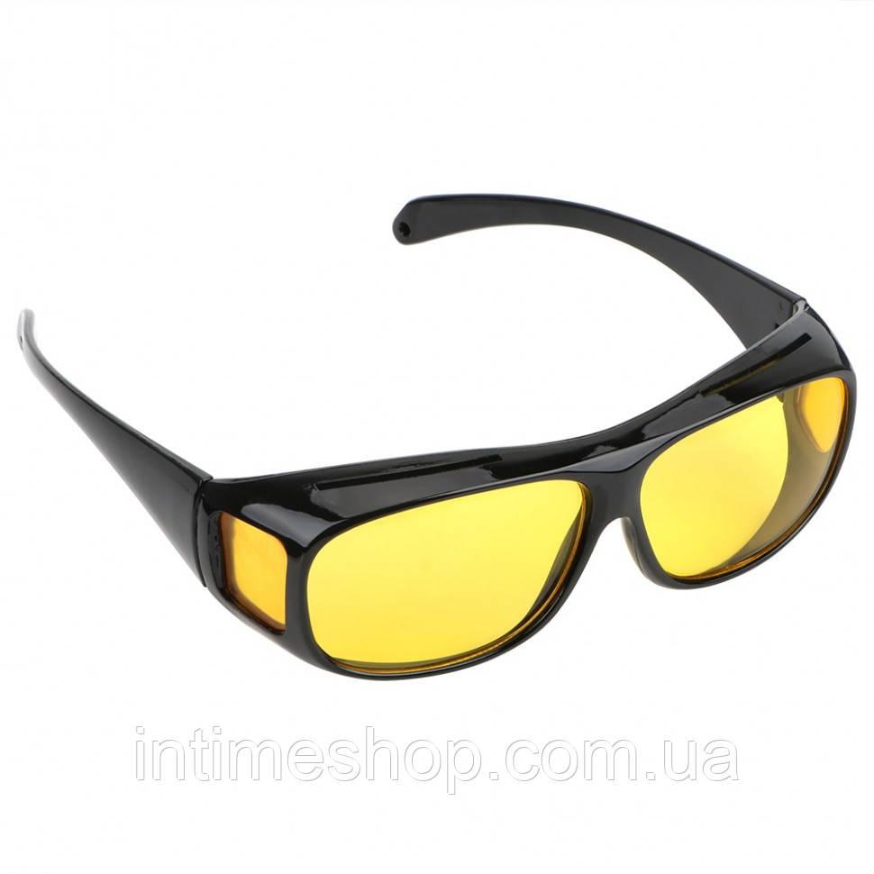 Распродажа! Очки для водителей антибликовые HD Vision Wraparounds антифары для вождения поляризационные желтые